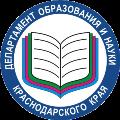 Министерство образования, науки и молодежной политики КК