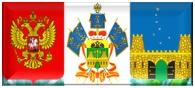 Управление образования Староминского района