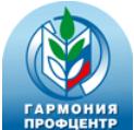 Учебный центр ЦС Профсоюза «Гармония»
