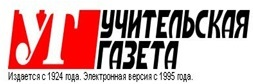 Учительская газета